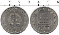 Изображение Монеты ГДР 5 марок 1983 Медно-никель VF Дом Мартина Лютера в