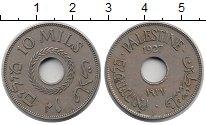 Изображение Монеты Палестина 10 милс 1927 Медно-никель VF