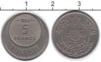 Изображение Монеты Тунис 5 франков 1954 Медно-никель UNC