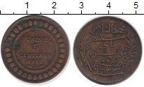 Изображение Монеты Тунис 5 сентим 1912 Медь XF