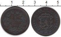 Изображение Монеты Люксембург 5 сентим 1855 Медь VF