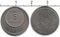 Изображение Монеты Тунис 5 франков 1957 Медно-никель UNC