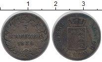 Изображение Монеты Германия Вюртемберг 3 крейцера 1839 Серебро VF