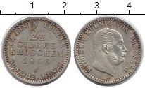 Изображение Монеты Пруссия 2 1/2 гроша 1868 Серебро VF