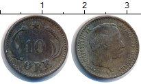Изображение Монеты Дания 10 эре 1886 Серебро XF Кристиан IX.