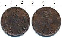 Изображение Монеты Дания 5 эре 1874 Медь XF
