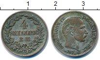 Изображение Монеты Дания 4 скиллинга 1872 Серебро XF