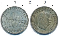 Изображение Монеты Пруссия 1 грош 1866 Серебро UNC-