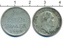 Изображение Монеты Мекленбург-Шверин 1/12 талера 1848 Серебро XF Фридрих  Франц V.