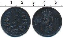 Изображение Монеты Норвегия 5 эре 1876 Медь VF Оскар II