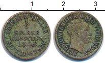 Изображение Монеты Пруссия 1/2 гроша 1832 Серебро VF