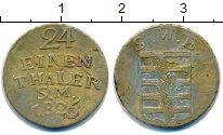 Изображение Монеты Саксен-Веймар-Эйзенах 1/24 талера 1826 Серебро VF
