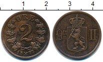 Изображение Монеты Норвегия 2 эре 1877 Медь XF- Оскар II