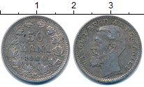 Изображение Монеты Румыния 50 бани 1900 Серебро XF Кароль I