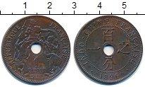 Изображение Монеты Индокитай 1 цент 1896 Бронза UNC-