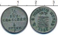 Изображение Монеты Германия Саксония 1/2 гроша 1855 Серебро XF