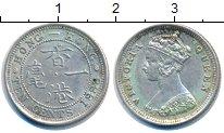 Изображение Монеты Гонконг 10 центов 1888 Серебро XF+