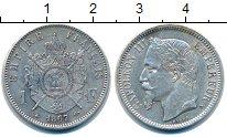 Изображение Монеты Франция 1 франк 1867 Серебро XF+ Наполеон III