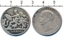 Изображение Монеты Греция 1 драхма 1911 Серебро XF-