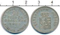 Изображение Монеты Анхальт-Бернбург 2 1/2 гроша 1864 Серебро XF Александр Карл