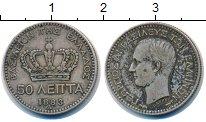 Изображение Монеты Греция 50 лепт 1883 Серебро XF-