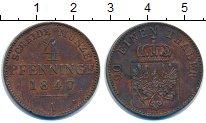 Изображение Монеты Пруссия 4 пфеннига 1847 Медь XF-