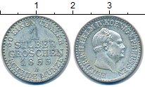 Изображение Монеты Пруссия 1 грош 1855 Серебро XF