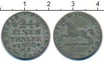 Изображение Монеты Брауншвайг-Люнебург 1/24 талера 1820 Серебро VF