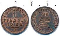 Изображение Монеты Саксен-Веймар-Эйзенах 1 пфенниг 1865 Медь UNC- Карл Александр