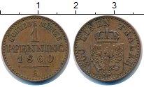 Изображение Монеты Германия Пруссия 1 пфенниг 1860 Медь XF