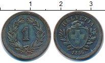 Изображение Монеты Швейцария 1 рапп 1856 Бронза XF В