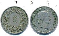 Изображение Монеты Швейцария 5 рапп 1880 Медно-никель XF