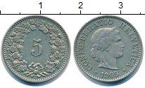 Изображение Монеты Швейцария 5 рапп 1905 Медно-никель XF