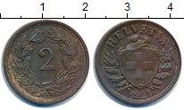 Изображение Монеты Швейцария 2 раппа 1927 Бронза XF В