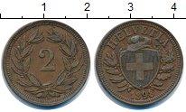 Изображение Монеты Швейцария 2 раппа 1898 Бронза XF В