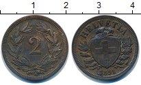 Изображение Монеты Швейцария 2 раппа 1851 Бронза XF