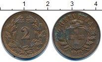 Изображение Монеты Швейцария 2 раппа 1912 Бронза XF В