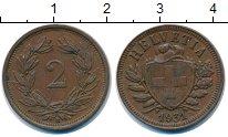 Изображение Монеты Швейцария 2 рапп 1931 Бронза XF