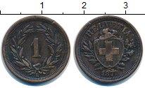 Изображение Монеты Швейцария 1 рапп 1877 Бронза XF