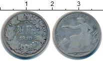 Изображение Монеты Швейцария 1/2 франка 1850 Серебро VF
