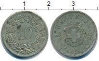 Изображение Монеты Швейцария 10 рапп 1850 Серебро XF ВВ