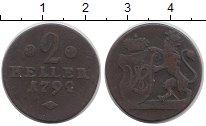 Изображение Монеты Гессен-Кассель 2 хеллера 1792 Медь VF