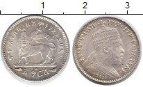Изображение Монеты Эфиопия 1/20 бирра 1895 Серебро UNC-