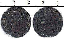 Изображение Монеты Франция номинал 0 Медь VF