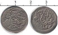 Изображение Монеты Германия Саксония 1 грош 1540 Серебро VF-