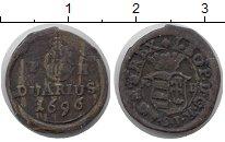 Изображение Монеты Венгрия 1 дуариус 1696 Медь VF