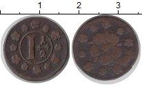 Изображение Монеты Липпе-Детмольд 1 1/2 пфеннига 0 Медь VF