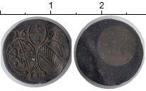 Изображение Монеты Германия Зальцбург 1/2 крейцера 1698 Медь VF