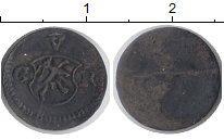 Изображение Монеты Германия 1 пфенниг 0 Медь