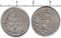 Изображение Монеты Вюрцбург 1 альбус 1655 Серебро VF